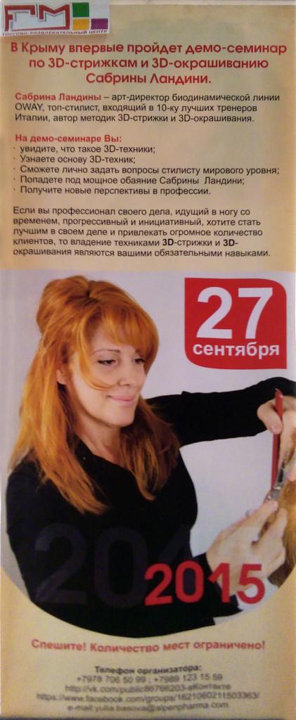 dalla_Russia_con_fervore2